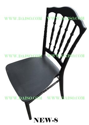 เก้าอี้ สินค้าใหม่ NEW-8