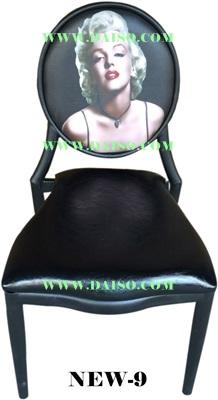 เก้าอี้ NEW-9