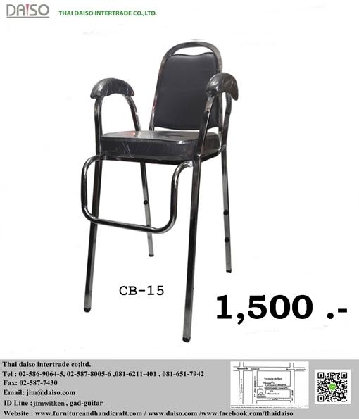จำหน่ายเก้าอี้จัดเลี้ยงเด็ก CB-15 หนังเทียม PVC สีม่วงเข้ม ขาเหล็กชุบโครเมี่ยม ราคาพิเศษ