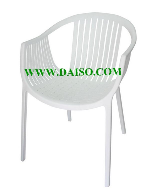 เก้าอี้พลาสติก CD-292
