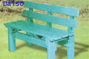 เก้าอี้พลาสติก เก้าอี้สนาม KDS-2