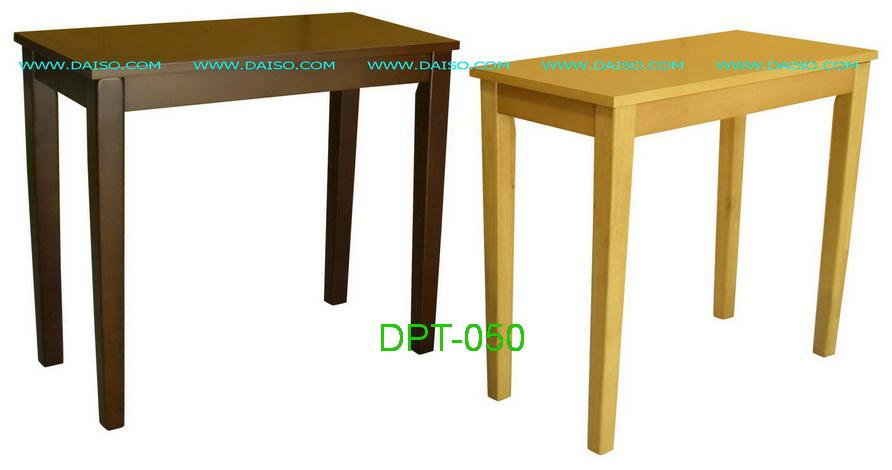 โต๊ะอ่านหนังสือ_DPT-050