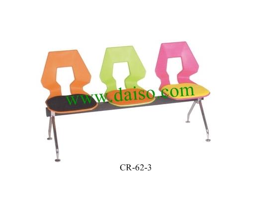 เก้าอี้แถว 3 ที่นั่ง CR-62-3