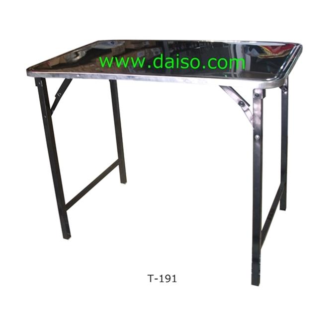 โต๊ะพับสวิงหน้าสแตนเลส 3 ฟุต ขาเหล็กพ่นดำ T-191