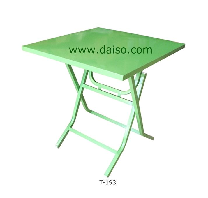 โต๊ะพับหน้าเหล็ก T-193