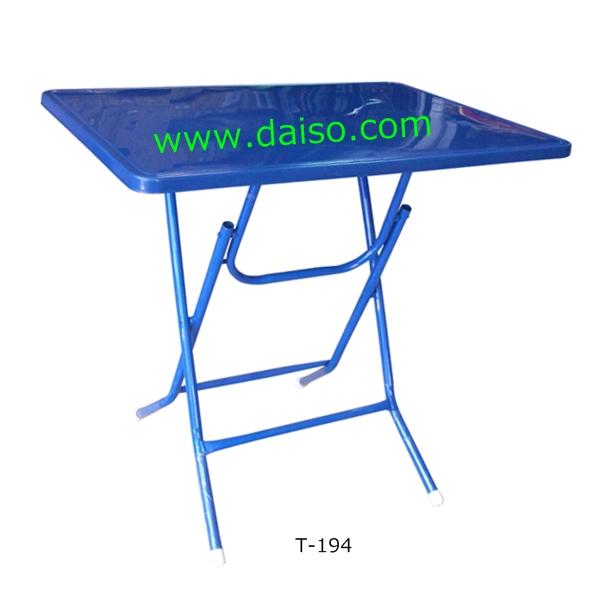 โต๊ะพับเหล็ก โต๊ะพับหน้าเหล็ก  3 ฟุต / T-194