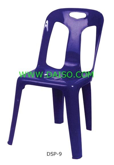 เก้าอี้พลาสติกมีพนักพิง DSP-9