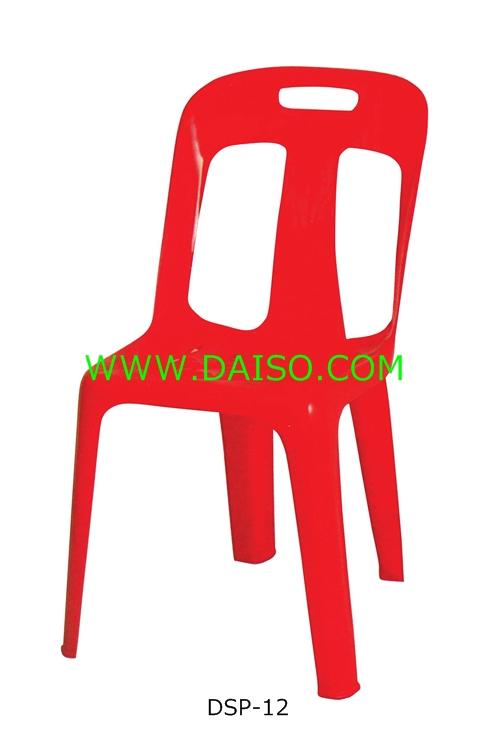 เก้าอี้พลาสติกมีพนักพิง DSP-12