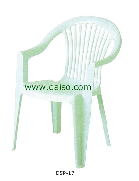 เก้าอี้พลาสติกมีพนักพิง DSP-17