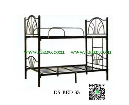 เตียงเหล็ก 2 ชั้น ขนาด3.5\' DS-BED 33