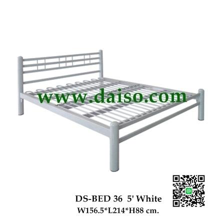 เตียงเหล็ก เตียงนอนเหล็ก DS-BED 36