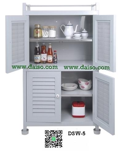 ตู้กับข้าว 4 ชั้น DSW-5