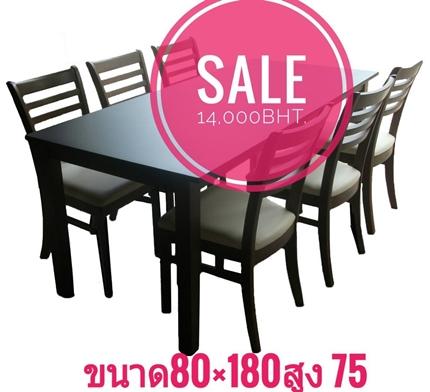ราคาพิเศษชุดโต๊ะและเก้าอี้ทานอาหาร แบบ 6 ที่นั่ง  DS-DN 83