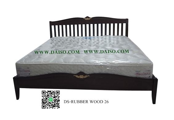 เตียงไม้ยางพารา ขนาด 6 ฟุต DS-RUBER WOOD 26