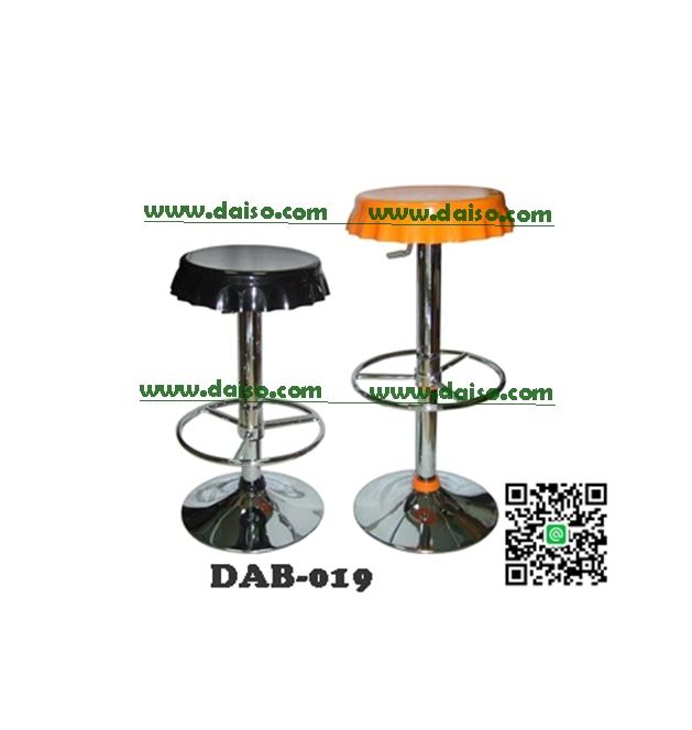 เก้าอี้บาร์ทรงฝาเบียร์ DAB-019