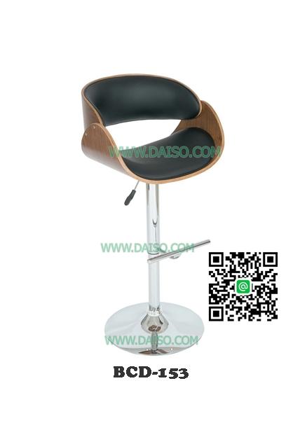 เก้าอี้บาร์ วิเนียร์ BCD-153