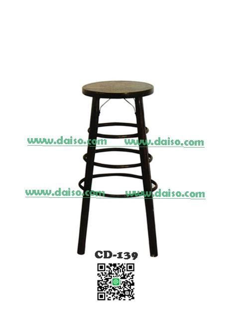 เก้าอี้ไม้กลมดามเหล็ก CD-139
