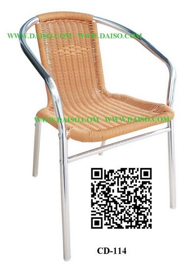 ขาย เก้าอี้อลูมิเนียมหุ้มหวายเทียม /เฟอร์นิเจอร์ในสวน CD-114