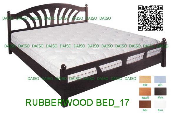 เตียงนอนไม้ DS RUBBER WOOD-17