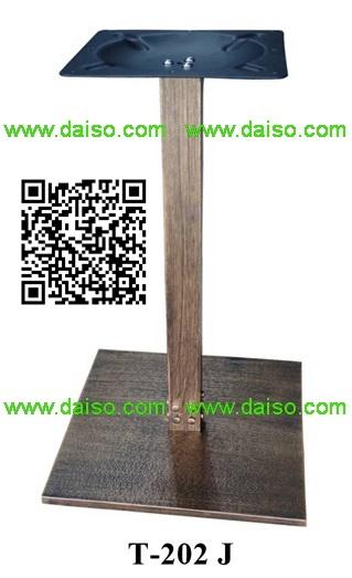 ขายขาโต๊ะเหล็กสำเร็จรูป ขาโต๊ะเหล็กปั๊ม ขาโต๊ะเหล็กทรงสี่เหลี่ยม_T-202J
