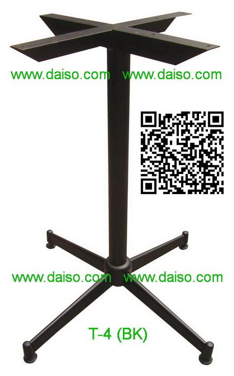 ขาโต๊ะ ขาโต๊ะเหล็ก4แฉกสีดำ/ขาโต๊ะเหล็กปั๊มสีดำ_T-4 BK