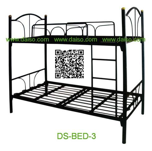 เตียงเหล็ก3ฟุต2ชั้น DS-Bed3 (ถอดแยกเป็นเตียง 3 ฟุต ได้ 2 ตัว)