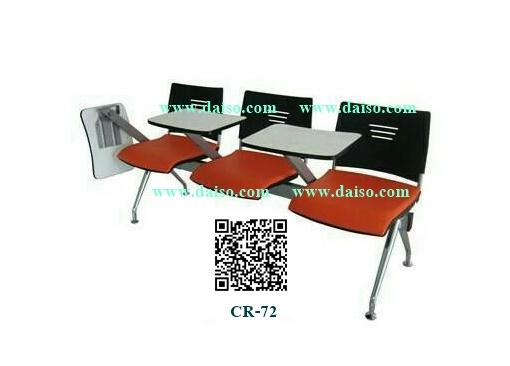 เก้าอี้แถวมีเลคเชอร์ แบบ 3 ที่นั่ง CR-72-3