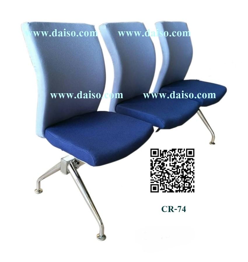เก้าอี้แถว 3 ที่นั่ง CR-74-3