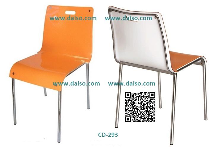 เก้าอี้อะคริลิค ทูโทน CD_293/ เก้าอี้อะคริลิค ขาชุปโครเมี่ยม