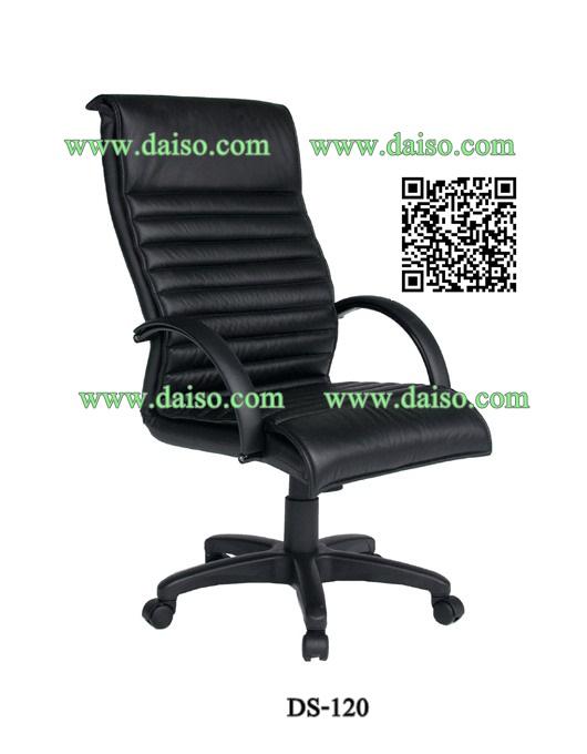 เก้าอี้ผู้บริหาร DS-120