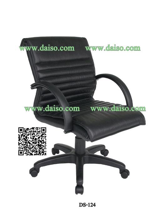 เก้าอี้ผู้บริหาร DS-121PVC