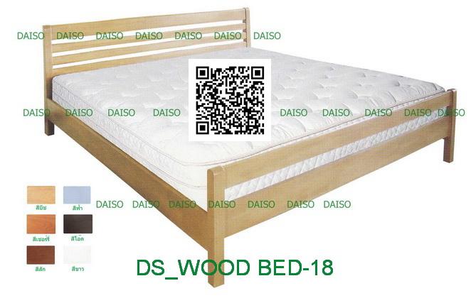 เตียงไม้ยาง เตียงนอนไม้ยางพารา5ฟุต DS RUBBER WOOD-18