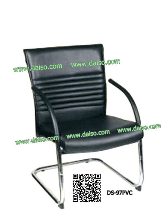 เก้าอี้ผุ้บริหาร DS-97 PVC