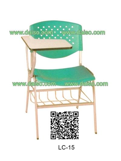 เก้าอี้เลคเชอร์พลาสติก LC-15