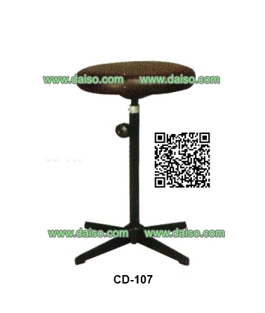เก้าอี้บาร์ ขาเหล็ก CD-107