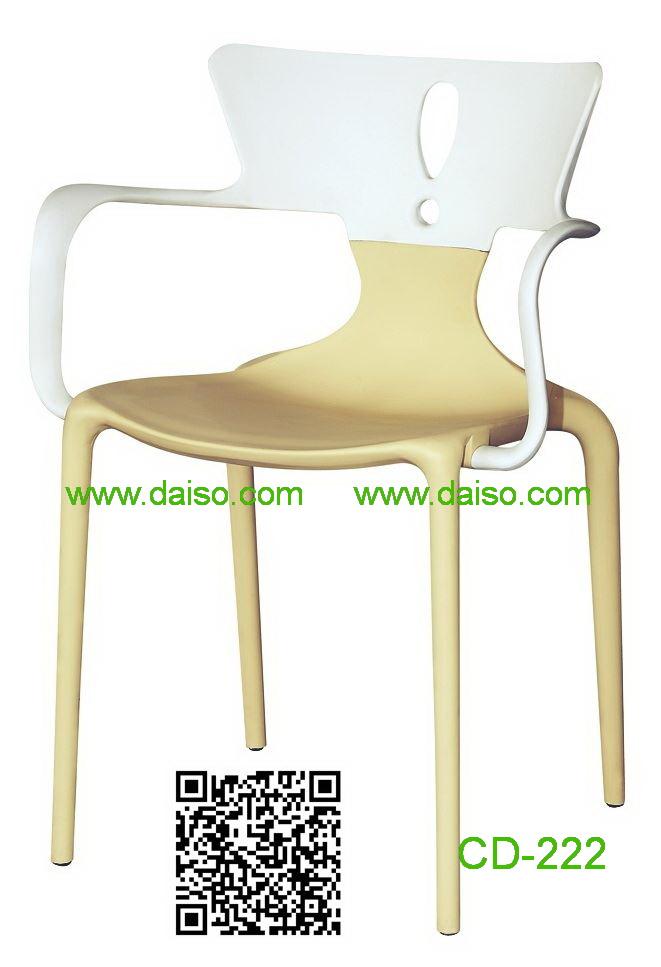 เก้าอี้พลาสติกมีพนักพิงสวยๆ เก้าอี้พลาสติกสีทูโทน/CD-222