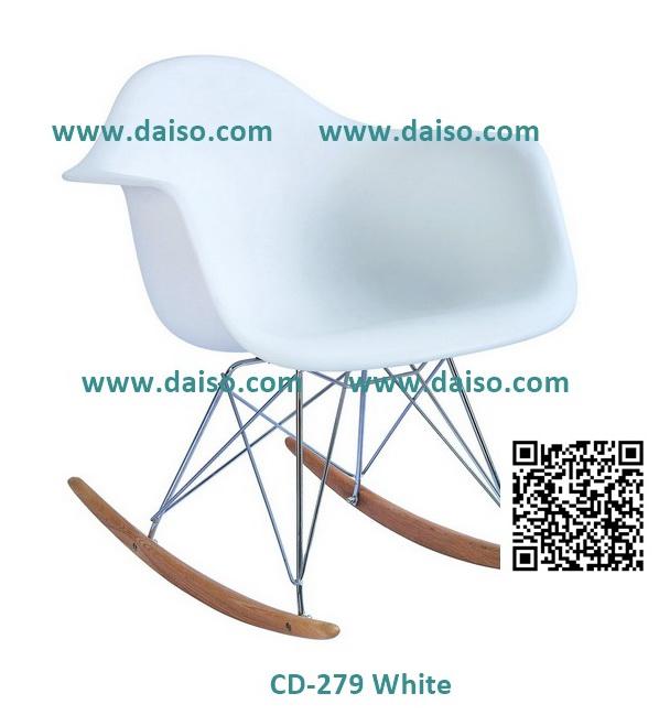 เก้าอี้โยก เก้าอี้โยกสไตล์โมเดิร์น_CD-279