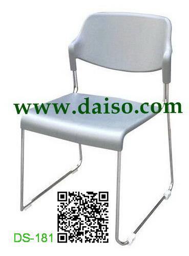 DS-181/เก้าอี้ห้องประชุมเหล็กซ้อนได้