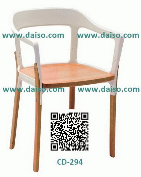 เก้าอี้เหล็ก/เก้าอี้เหล็กขาไม้/เก้าอี้นั่งเล่น CD-294