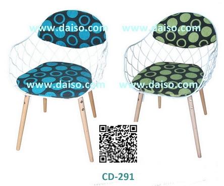 เก้าอี้เหล็กสไตล์โมเดิร์น ขาไม้ มีอาร์ม_CD-291/ เก้าอี้เหล็กนำเข้า