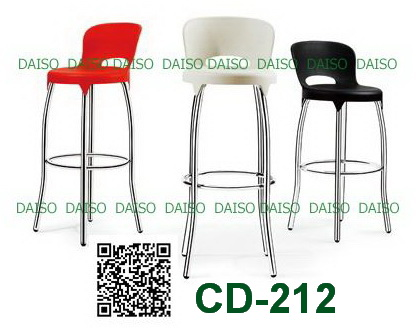 เก้าอี้บาร์ เก้าอี้บาร์เหล็ก / CD-212
