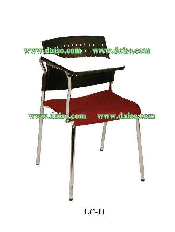 เก้าอี้เลคเชอร์ LC-11