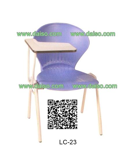 LC-23, เก้าอี้เลคเชอร์เหล็ก