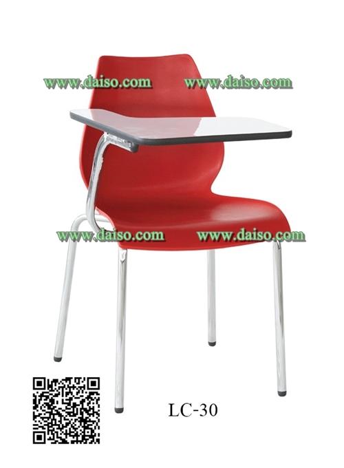เก้าอี้เลคเชอร์ LC-30