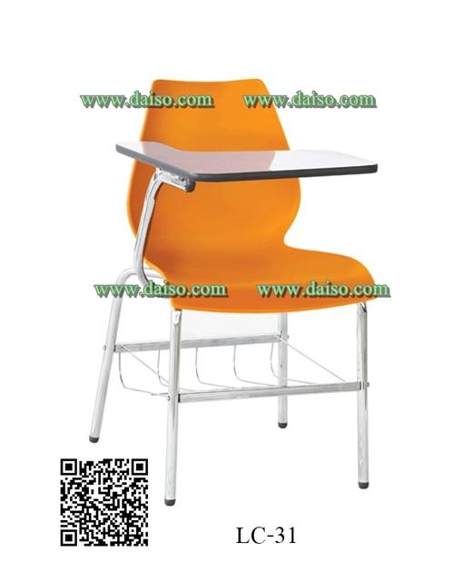 โต๊ะแลคเชอร์/เก้าอี้เลคเชอร์/LC-31