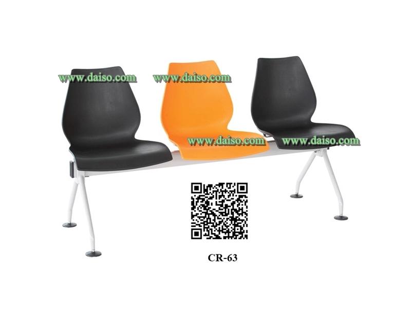 เก้าอี้แถว Monoshell 3 ที่นั่ง CR-63-3
