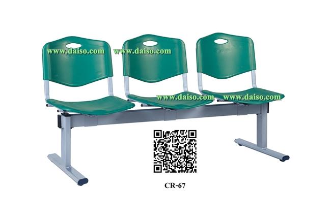 เก้าอี้แถว CR-67