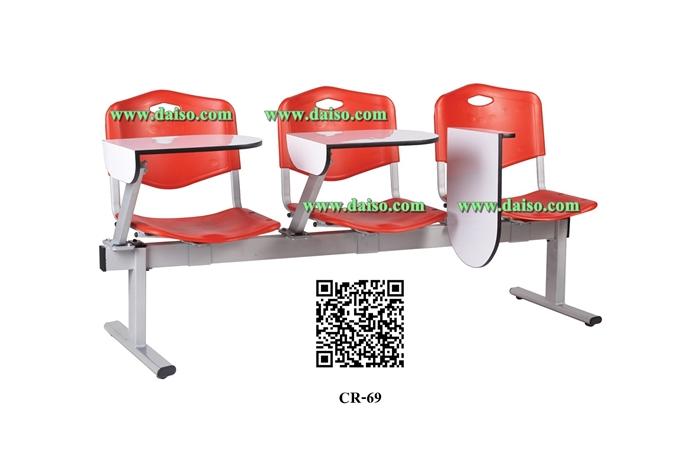 เก้าอี้แถวมีเลคเชอร์ CR-69