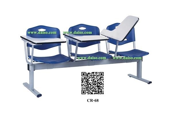 เก้าอี้แถวมีเลคเชอร์ CR-68