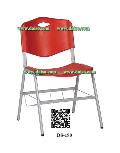 เก้าอี้นั่งฟังบรรยาย DS-190